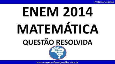 Questão de Matemática do ENEM 2014   Resolvida   Número de divisores positivos de N