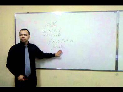 Cálculo - 3 - integrais - 1 - simples 08