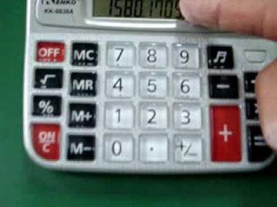Juros Compostos-Matemática Financeira-Prof.Nivaldo Galvão