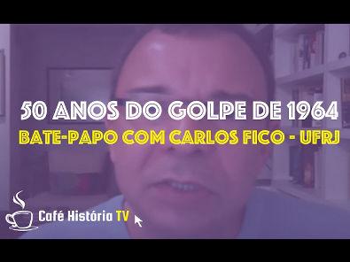 Cafezinho | 1964: 50 anos do Golpe | Carlos Fico