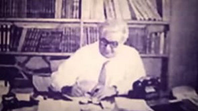 Mário Ferreira dos Santos - Respostas aos alunos