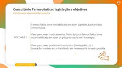 Direto ao Ponto: Exceções para a prescrição farmacêutica