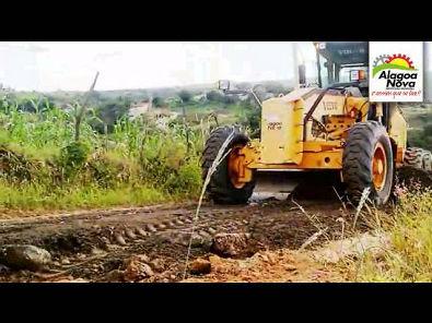 Terraplanagem das estradas vicinais, início do curso de Biojoias e parcerias em Alagoa Nova