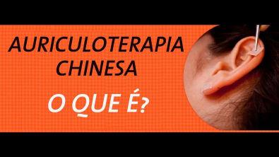 O que é auriculoterapia