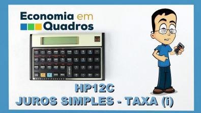 HP12C juros simples - Cálculo de Taxa (i) - Vídeo 3 de 5