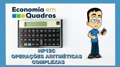 HP12C Operações aritméticas complexas parte 2 de 6