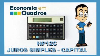 HP12C Juros Simples - Cálculo de Capital ($) - Vídeo 2 de 5