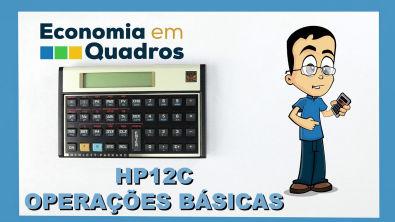 HP12C Operações básicas parte 1 de 6