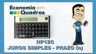 HP12C juros simples - Cálculo de Prazo (n) - Vídeo 4 de 5