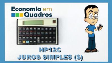 HP12C juros simples - Cálculo de Juros ($) - Vídeo 1 de 5
