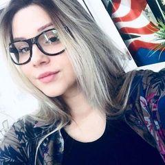 Amanda  Pinheiro