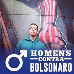 Alceu Junior  Braga