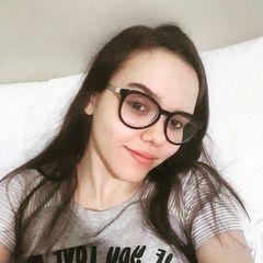 Geovana  Alves