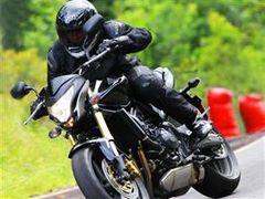 Marcelo Motociclista