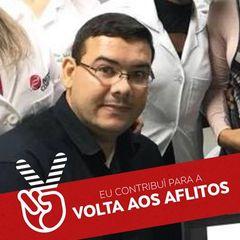Emanuel  Borges